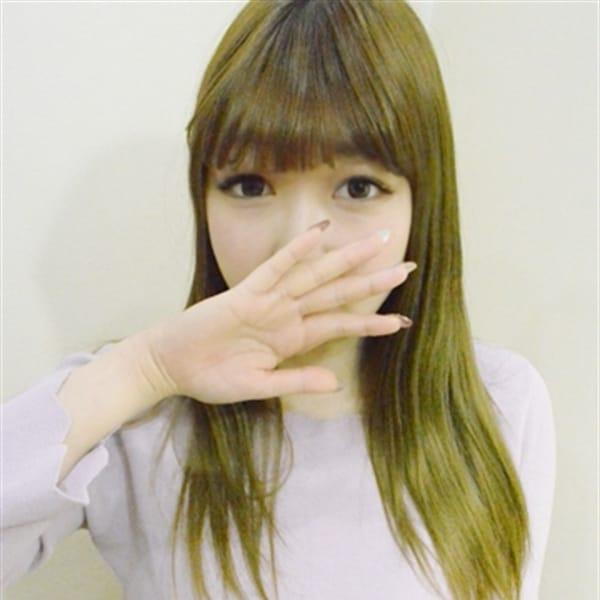 かえで【神乳Gcup美巨乳❤】 | Mナンデス!!(梅田)