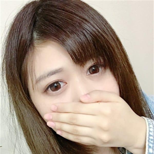 おんぷ【愛らしいおっとり娘】 | Mナンデス!!(梅田)