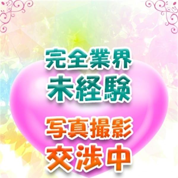 れあ【SSS級美女!】 | Mナンデス!!(梅田)