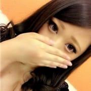 ユリア(YURIA) | Cuel大阪(難波)