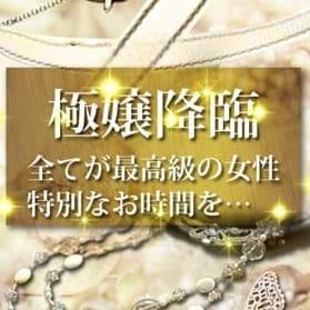 モモ(PEACH)【夢見心地にさせる】 | 大阪デリヘル Cuel【クール】大阪(梅田)