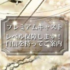 春(HARU)【G乳と恋人以上の関係】 | 大阪デリヘル Cuel【クール】大阪(梅田)