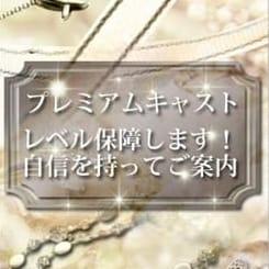 響(OTO)【大興奮確定 間違なし】 | 大阪デリヘル Cuel【クール】大阪(梅田)