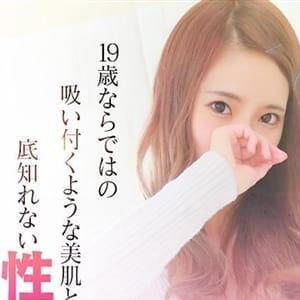 エル(ELLE)【ピチピチの激カワ美女】 | 大阪デリヘル Cuel【クール】大阪(梅田)