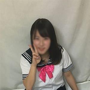 まりな5/8入店!【18歳!業界未経験少女】 | 新世紀(越谷・草加・三郷)