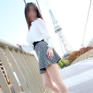 まお【即カワ細巨乳】 | 即アポ奥さん~名古屋店~(名古屋)