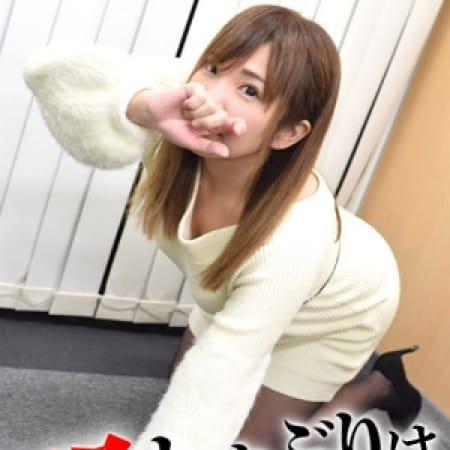 まなつ【即SKB(スケベ)妻】 | 即アポ奥さん~名古屋店~(名古屋)