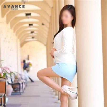 あい | AVANCE(名古屋)