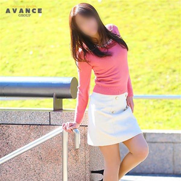 みゆき【長身スレンダー美艶妻】 | AVANCE(名古屋)
