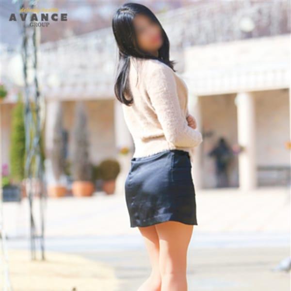 まや【超淫乱貪欲奥様】 | AVANCE(名古屋)