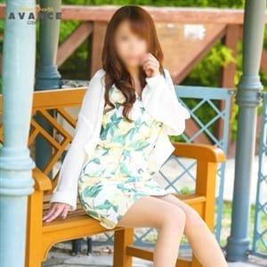 れみ【スレンダー美奥様】 | AVANCE(名古屋)
