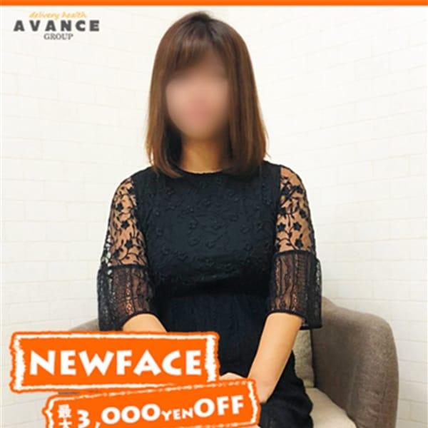 ちひろ【完全業界未経験】 | AVANCE(名古屋)
