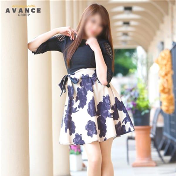みよ【癒しのサプリメント】 | AVANCE(名古屋)