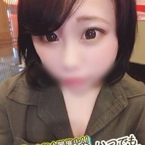 まあさ(パイパンIカップ)【Hな爆乳新妻】   Seline-セリーヌ- 名古屋店(名古屋)