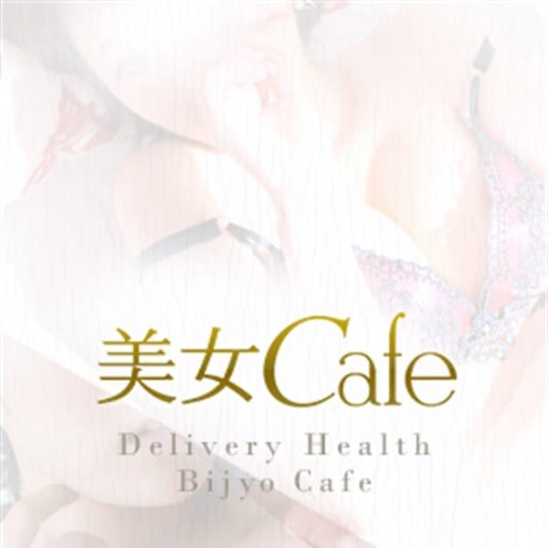 ☆体験入店☆そら【色気が迸る黒髪美女☆】 | 美女Cafe「カフェ」(厚木)
