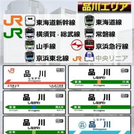 【エリア】品川 | Mrs.Revoir-ミセスレヴォアール-(横浜)