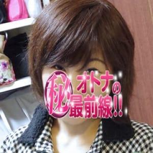 ユミコ【業界未経験Hな保育士さん】 | オトナのマル秘最前線!!(大塚・巣鴨)