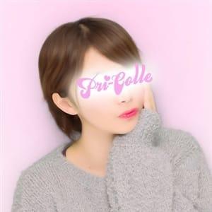 かのん【ロリ系巨乳美少女☆】 | プリコレ(PRINCESS COLLECTION)(立川)