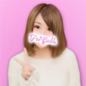 すずか【黒髪明るめ美少女☆】 | プリコレ(PRINCESS COLLECTION)(立川)
