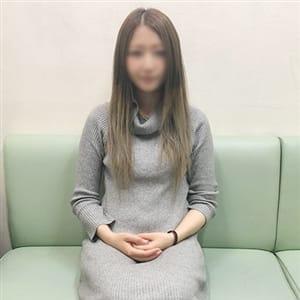 かおる【優しい笑顔の女子大生】   錦糸町桃色クリスタル(錦糸町)