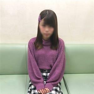 きのか【女子〇生風の清楚娘】 | 錦糸町桃色クリスタル(錦糸町)