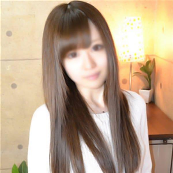 まいか【純粋さ溢れる妹系美少女♪】 | PRIDE GIRL(池袋)