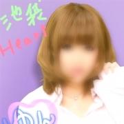ゆん【池袋店】【フェラ大好きなJD系娘】 | 池袋ハート(池袋)