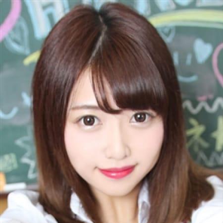 みりあ【】 $s - 新宿NO.1学園系デリヘル君を舐めたくて学園風俗