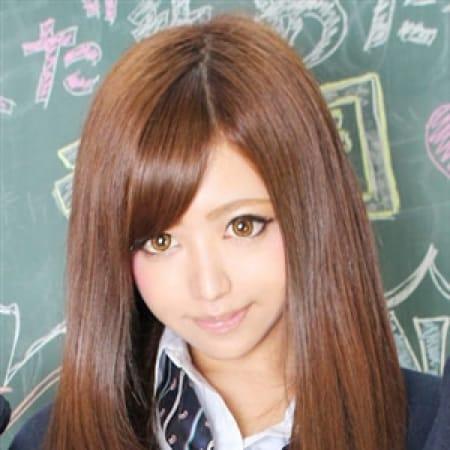 じゅりあ【】 $s - 新宿NO.1学園系デリヘル君を舐めたくて学園風俗