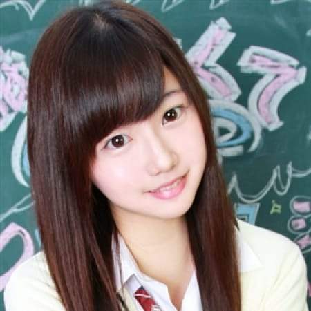 ひな【可愛いのなんのって…】   新宿No.1学園系デリヘル 君を舐めたくて学園(新宿・歌舞伎町)