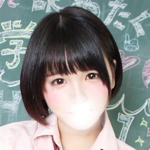 めい【ロリ系Eカップ美少女】 | 新宿No.1学園系デリヘル 君を舐めたくて学園(新宿・歌舞伎町)