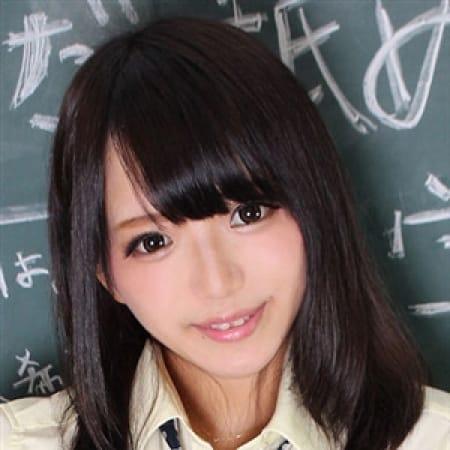 ゆあ【】 $s - 新宿NO.1学園系デリヘル君を舐めたくて学園風俗