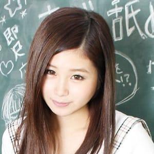 みこと | 新宿No.1学園系デリヘル 君を舐めたくて学園(新宿・歌舞伎町)