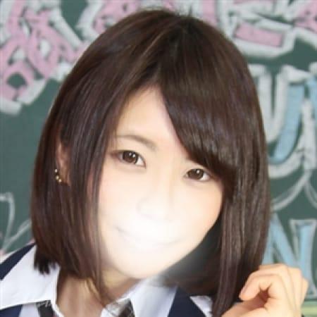 すずか【マシュマロDカップ♪】   新宿No.1学園系デリヘル 君を舐めたくて学園(新宿・歌舞伎町)