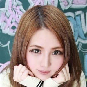 めぐな【ルックススタイル抜群】 | 新宿No.1学園系デリヘル 君を舐めたくて学園(新宿・歌舞伎町)