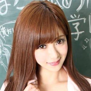 まいか【極上SSSS級生徒♪】 | 新宿No.1学園系デリヘル 君を舐めたくて学園(新宿・歌舞伎町)