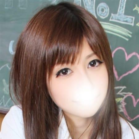 りんご   新宿No.1学園系デリヘル 君を舐めたくて学園(新宿・歌舞伎町)