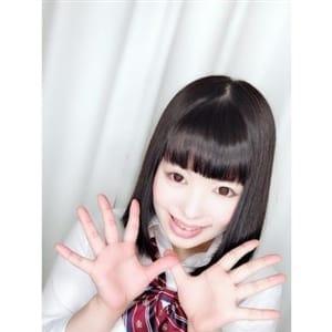 あやめ【限りなく未経験ロリ娘】 | 新宿No.1学園系デリヘル 君を舐めたくて学園(新宿・歌舞伎町)