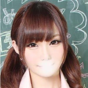 かんな【 満足度120%♪】 | 新宿No.1学園系デリヘル 君を舐めたくて学園(新宿・歌舞伎町)