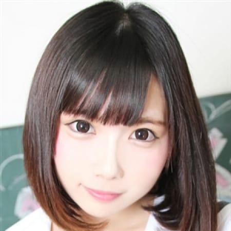 くるみ【】 $s - 新宿NO.1学園系デリヘル君を舐めたくて学園風俗