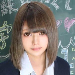 くろえ【君に胸キュン☆】 | 新宿No.1学園系デリヘル 君を舐めたくて学園(新宿・歌舞伎町)