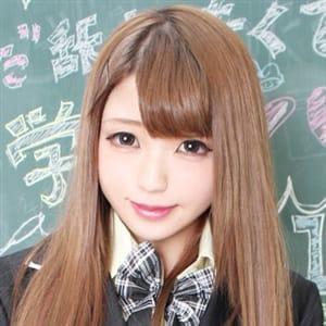 しゃいにー【輝くかわいさ♪】 | 新宿No.1学園系デリヘル 君を舐めたくて学園(新宿・歌舞伎町)