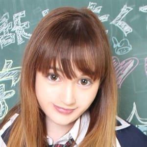 まかな【キレカワハーフ♪】 | 新宿No.1学園系デリヘル 君を舐めたくて学園(新宿・歌舞伎町)