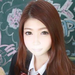 あんず【清楚系激カワ生徒♪】 | 新宿No.1学園系デリヘル 君を舐めたくて学園(新宿・歌舞伎町)