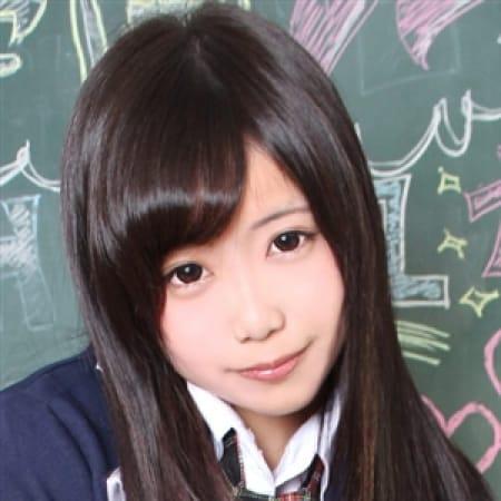 さつき【】 $s - 新宿NO.1学園系デリヘル君を舐めたくて学園風俗