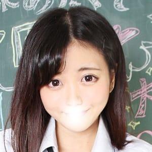 すみれ【大袈裟だけど受取って】 | 新宿No.1学園系デリヘル 君を舐めたくて学園(新宿・歌舞伎町)