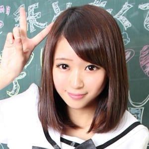 はるな【素人系超絶美少女♪】 | 新宿No.1学園系デリヘル 君を舐めたくて学園(新宿・歌舞伎町)