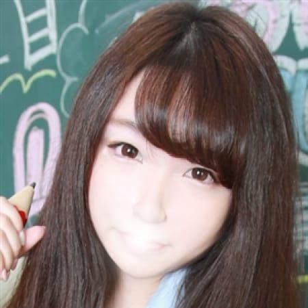 みか【超ロリ美少女♪】   新宿No.1学園系デリヘル 君を舐めたくて学園(新宿・歌舞伎町)