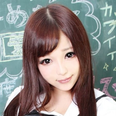 めろん※水城唯【】 $s - 新宿NO.1学園系デリヘル君を舐めたくて学園風俗