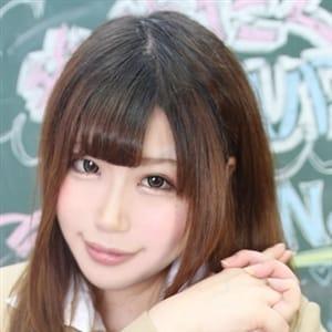 もか【微笑み天使♪】 | 新宿No.1学園系デリヘル 君を舐めたくて学園(新宿・歌舞伎町)